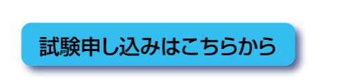 Shikenmousikomi